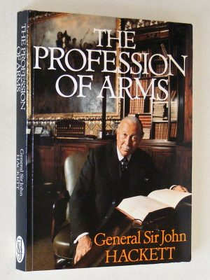 Profession of arms essay